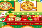 game Pizza